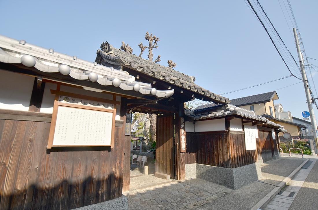 念佛寺(ねんぶつじ) 正門