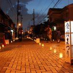 「第12回 久宝寺寺内町 燈路まつり」の中止について