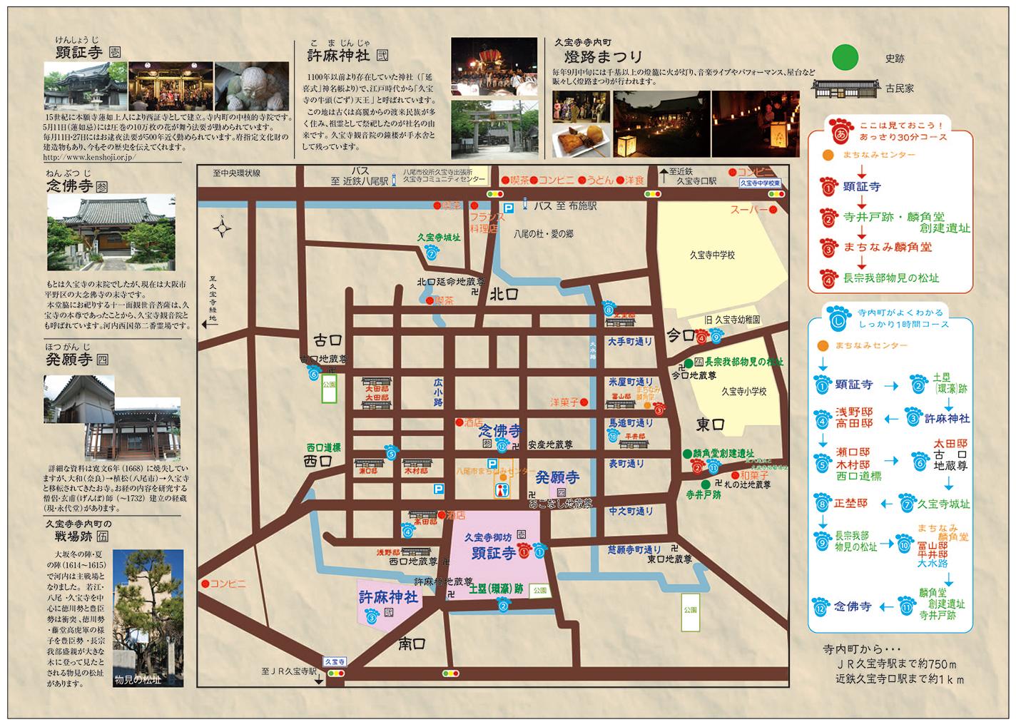 2019-map