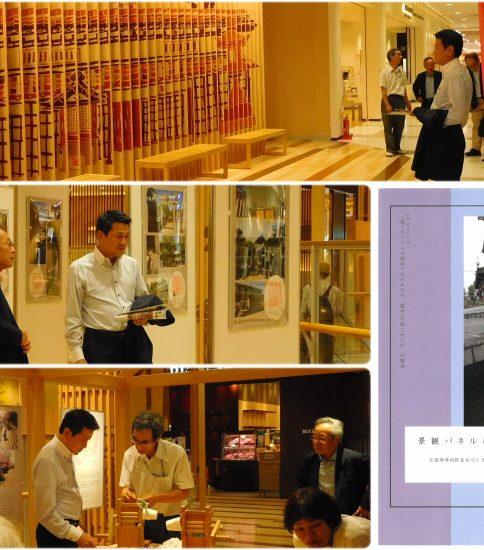 大松八尾市長が「景観パネル展」に来られました