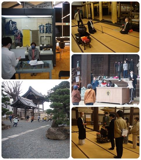 1/17 久宝寺寺内町で撮影が行われました