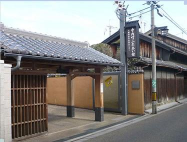 南玄関(中之町通り)