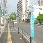 久宝寺寺内町(まちなみセンター)へのアクセスが便利…
