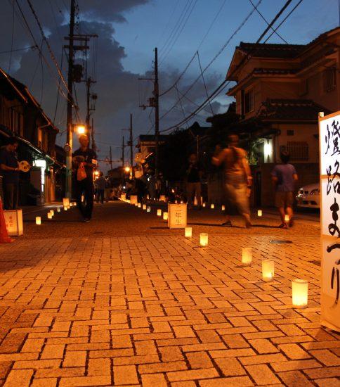 9月9日(日)の久宝寺寺内町燈路まつりは予定通り開…