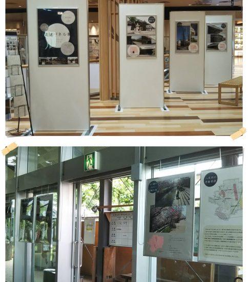 「景観パネル展」開催中!(6/17~28)