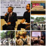 「アリオ八尾6.1寺内町DAY」が開催されました