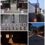 9/12 寺内町に燈籠を飾りました